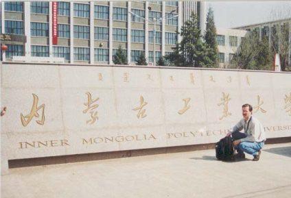 Inner Mongolia.3